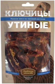 Деревенские лакомства ключицы утиные, классические рецепты, 70 гр — интернет магазин «Зообудка»